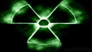 снижение уровня радиоактивных веществ